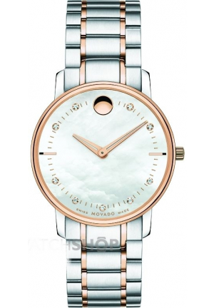 Movado Ladies Thin Classic Diamond Watch