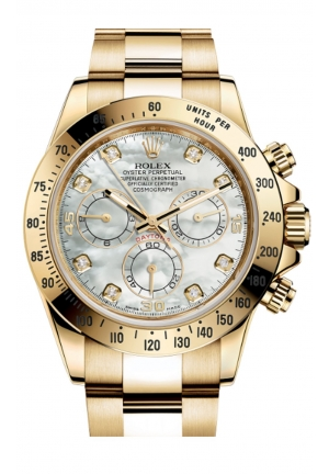 COSMOGRAPH DAYTONA OYSTER YELLOW GOLD 116528-0032, 40MM
