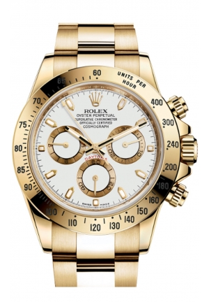 COSMOGRAPH DAYTONA OYSTER YELLOW GOLD 116528-0042, 40MM