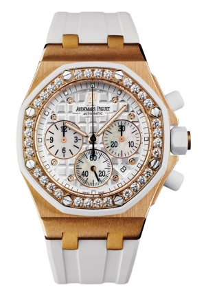 AUDEMARS PIGUET Royal Oak Offshore Ladies 26048OK, 37mm
