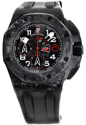 "Audemars Piguet Royal Oak Offshore ""Team Alinghi"""