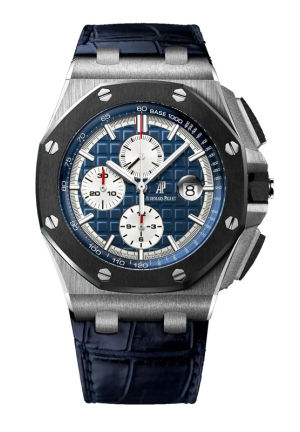 AUDEMARS PIGUET Royal Oak Offshore Chronograph 26401PO, 44mm