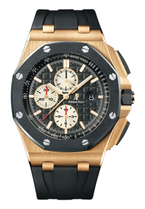 AUDEMARS PIGUET Royal Oak Offshore Black Dial Mens Watch 26401, 44mm