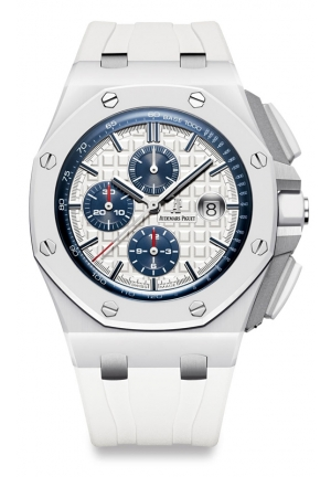 AUDEMARS PIGUET Royal Oak Offshore Chronograph 26402CB, 44mm