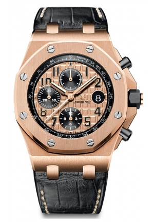 AUDEMARS PIGUET Royal Oak Offshore Chronograph 26470OR, 42mm