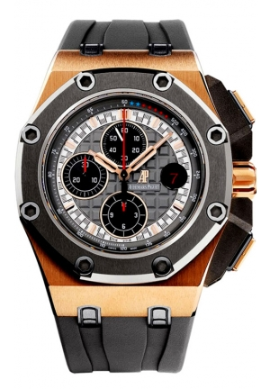 AUDEMARS PIGUET Royal Oak Offshore Chronograph Michael Schumacher 26568OM, 44mm