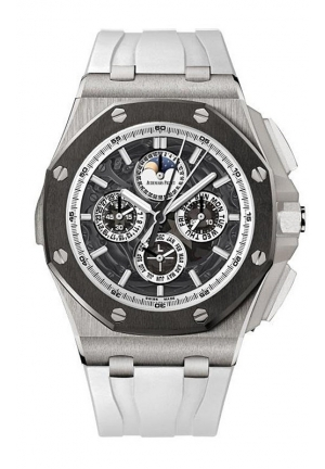 AUDEMARS PIGUET Royal Oak Offshore 26571IO, 44mm