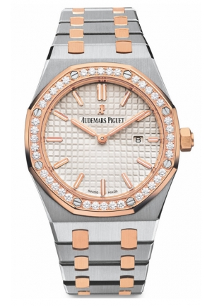 AUDEMARS PIGUET Royal Oak Quartz 67651SR, 33mm