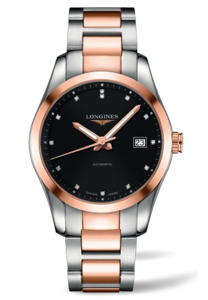 LONGINES Conquest Classic L27855587, 40mm