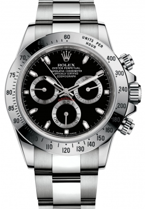 COSMOGRAPH DAYTONA Oyster steel , M116520-0015 40 mm