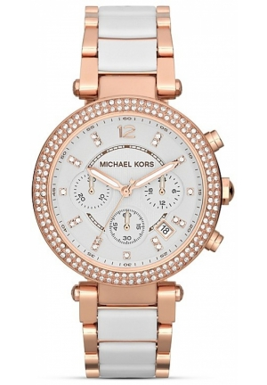 Michael Kors Women's Chronograph Watch 39mm