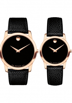 Movado Couple Museum Watch 0607061,  0607060