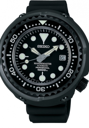 Seiko Prospex Men's 1000M for Saturation Diving